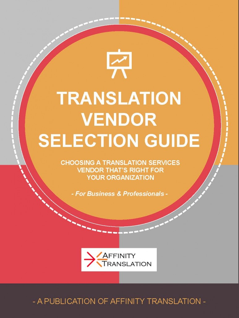 How to create a translation style guide and glossary.